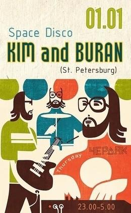 Концерт Kim and Buran