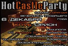 Hot Castle Party
