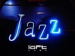 Джазовый вторник в Loft Cafe