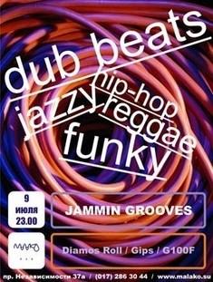 Jammin Grooves