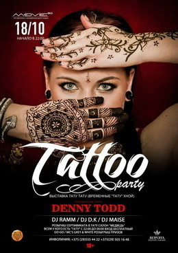 Tattoo Party