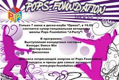 Pops Foundation