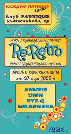 Re-Retro
