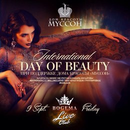 International Day Of Beauty