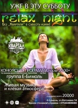 Relax Night