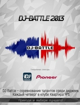 DJ Battle 2013 Week 9