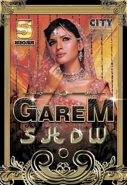 Garem Show