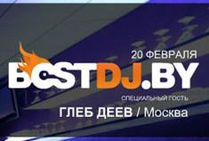 BESTDJ.BY 2008
