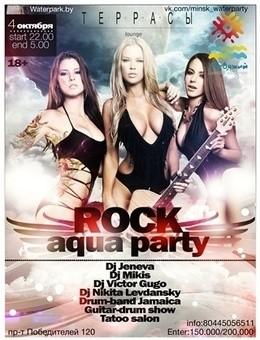 Rock Aqua Party