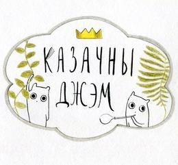 Фестиваль детских театров «Казачны джэм»