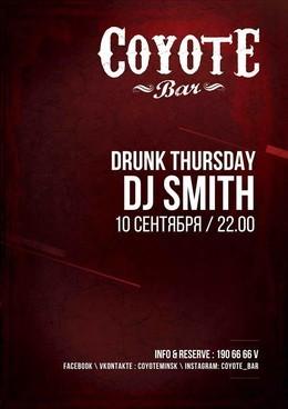Drunk Thursday
