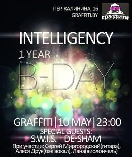 Intelligency отмечает день рождения