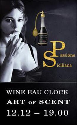 Театрализованный вечер «Passione Siciliana»