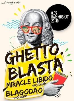Ghetto Blasta: Miracle Libido (Москва) & Alexey Blagadao (Москва)