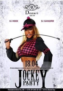 Jockey Party