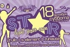 Light your own star by Snami Promo