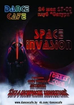 Хастл-ВКС вечеринка «Сага о космических завоевателях»