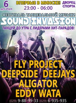 Фестиваль Sound Invasion