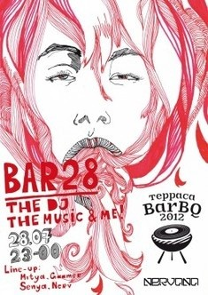BAR28: The dj, The Music & Me!