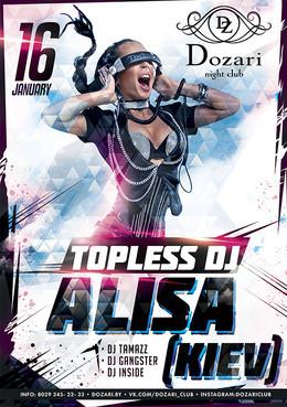 Topless DJ Alisa (Kiev)