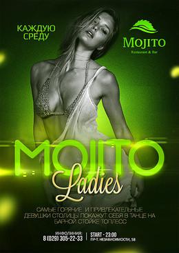 Mojito Ladies!