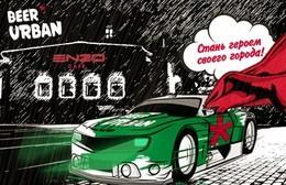 Enzo & Urbanteam