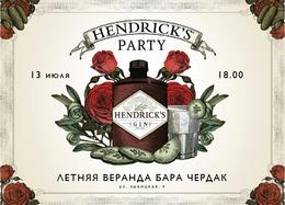 Вечеринка в стиле Hendrick's gin