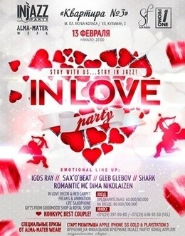 In love party