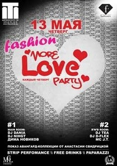 More Love Party - FASHION NIGHT