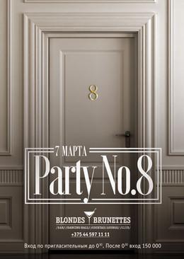 Party NO.8
