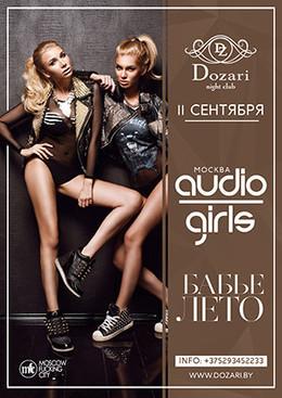 Audio Girls