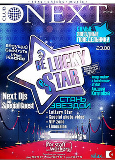 Be Lucky Star