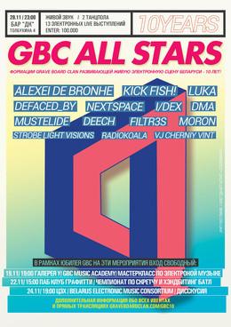GBC All Stars