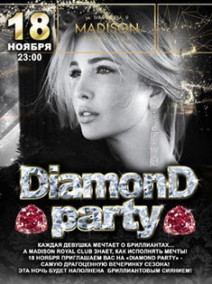 Diamond party на Madison Square