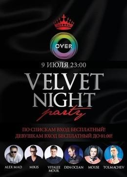 Velvet Night Party