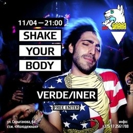 Shake Your Body