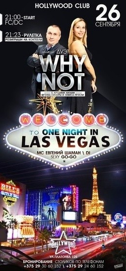 One night in Las-Vegas