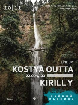 Kostya Outta / Kirill Y