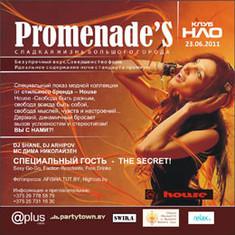 Promenade's - Сладкая жизнь Большого Города