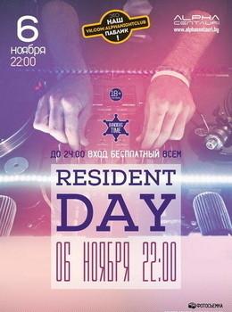 Resident day