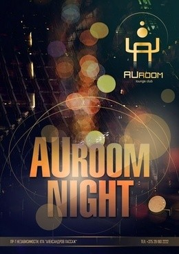 AUroom Night