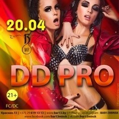 Dd Pro