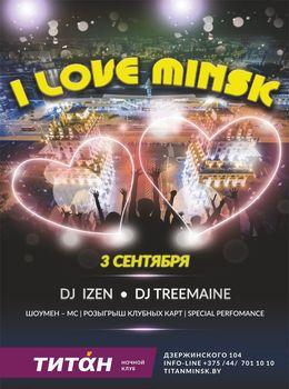 I Love Minsk