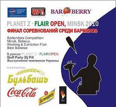 Planet Z - Flair Open