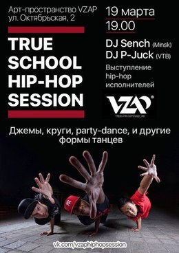 True School Hip-Hop Session