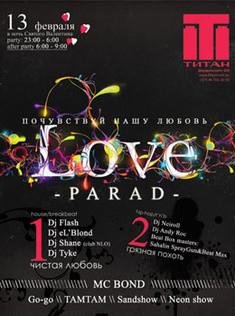 LOVE PARAD