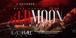 RedMoon Party