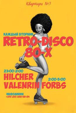 Retro Disco 80-x