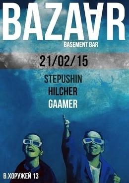 Stepushin, Hilcher & Gaamer
