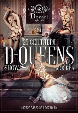 Q-Queens Show (Moskow)